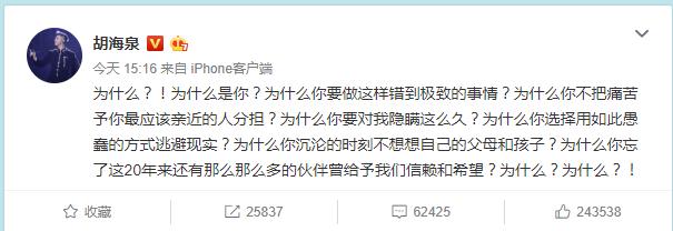 陈羽凡吸毒被抓缉毒警察:可能会被拘留20天左右